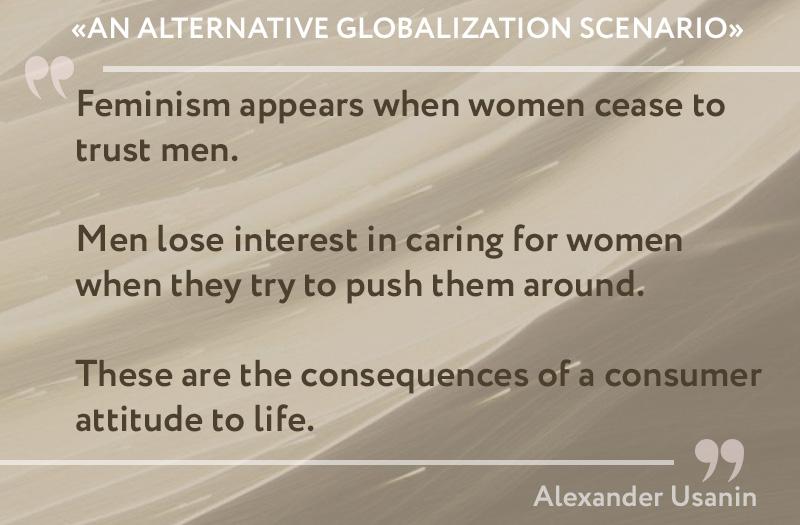 1_feminizm