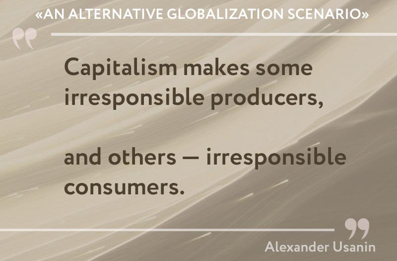 4_capitalizm