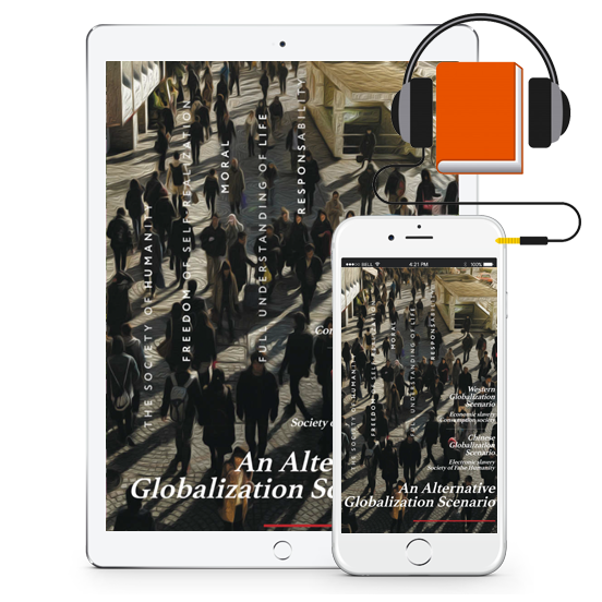 "Alexander Usanin's audiobook ""An alternative globalization scenario"""