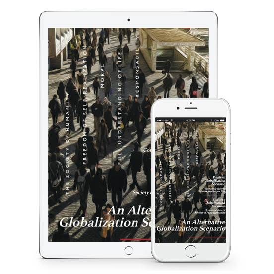 "Alexander Usanin's ebook ""An alternative globalization scenario"""