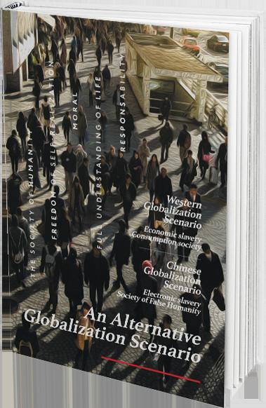 "Alexander Usanin's book ""An alternative globalization scenario"""