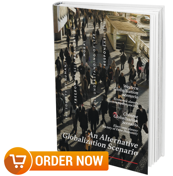 "Order Alexander Usanin's book ""An alternative globalization scenario"""